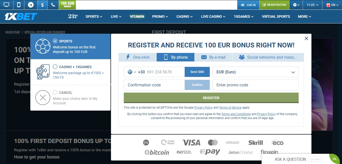 How to Register on 1xBet via SMS